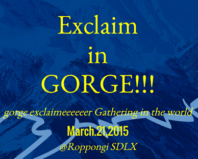 Exclaim in Gorge