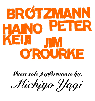 Peter Brötzmann with Strings