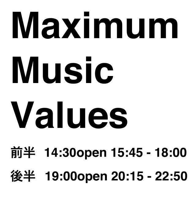 Maximum Music Values Vol.1(後半)