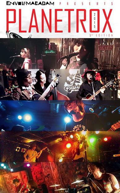 PLANETROX JAPAN 2015