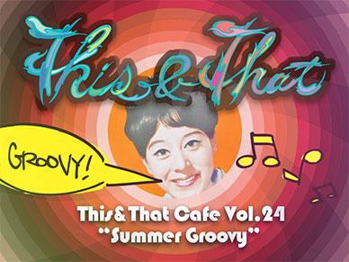 This&That Café Vol.24