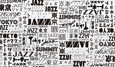JAZZ SUMMIT TOKYO SUMMER FESTIVAL 2015
