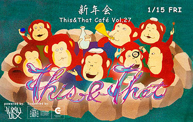 This&That Café Vol.27 Powered by TokyoDex