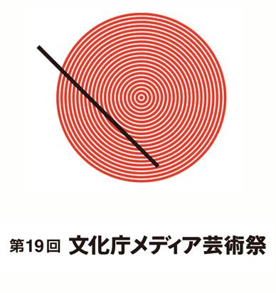 ラウンジトーク&ライブパフォーマンス vol.1 パフォーマンスびより