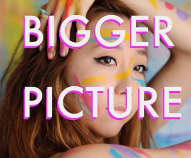 """Rie fu & the fu """"BIGGER PICTURE"""" Album Release Party"""