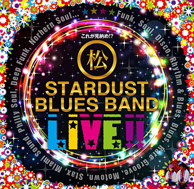 松STARDUST Blues Band