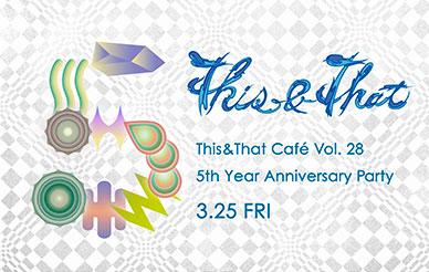 This&That Café Vol.28