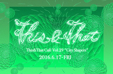 "This&That Café Vol.29 ""City Shapers"""