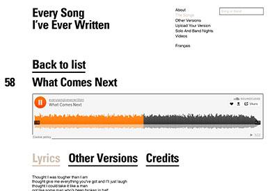 私がこれまでに書いたすべての歌:ソロ